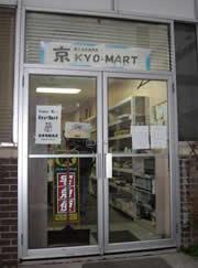 c-Kyomato.jpg